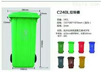 厂家直销重庆赛普牌50L环保塑料垃圾桶