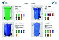 叙永塑料垃圾桶供应厂家重庆赛普