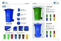 直销都匀市富泉市环卫物业垃圾桶