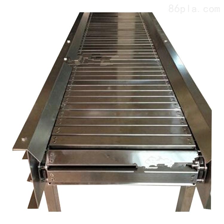 链板式输送带直销 链板输送机生产厂家