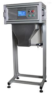 颗粒自动称重包装机的使用