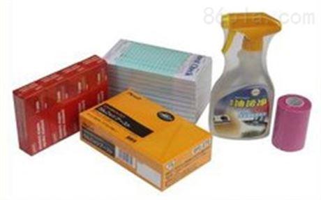 东亚塑料包装机