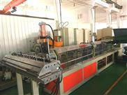 兵仕X0150型_橡胶片材挤出机_生产线厂家