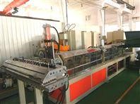 兵仕X0150型_橡膠片材擠出機_生產線廠家