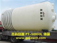 赣州防腐蚀50吨PE水箱储罐找杰森容器