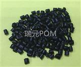 导电POM/ET-20A/碳黑填充POM/韩国工程塑料