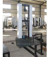 钢管扣件力学性能试验机高性价比厂家