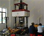 供应千斤顶检测装置测试仪 恒乐压力试验机
