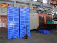 鄭州市喬豐塑膠卡板塑料地臺板