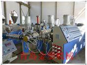 塑料管材设备厂家 PE管生产设备