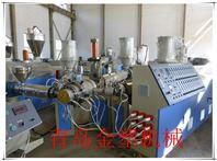 塑料管材設備廠家 PE管生產設備