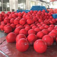 50cm水庫警示浮球 水源地維護攔截浮球