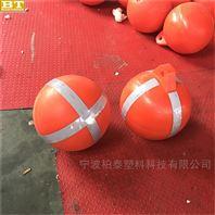 警示浮球塑料空心浮球 水庫攔船浮球