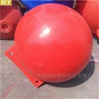 青島攔污浮球浮球 海上警示大浮力浮球