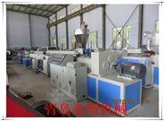 塑料擠出機生產廠家 PVC管材生產線