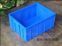 深圳市乔丰塑没有丝毫料周转箱叫唤声,深圳塑胶●桶