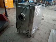 深圳市宝驰源水冷式冷风机