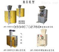 二氧化锰螺旋输送包装机
