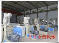 小型江苏快3管生产快三 PE管材生产线价格