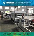 PVC塑料瓦设备 合成树脂瓦机器