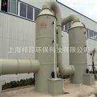 沥青拌合站废气处理设备