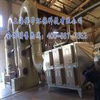 汽车厂喷漆烤漆废气处理装置