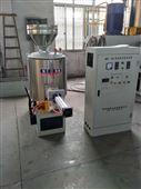 廠家直銷聚四氟乙烯專用高速混合機