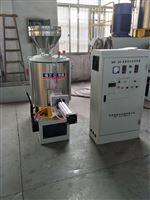 SHR100 系列SHR高速混合机(变频器控制)