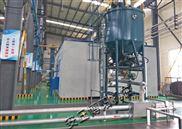 天然橡胶管链式输送机无尘管道输送装置厂家