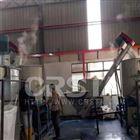 江蘇區域廢舊燈罩處理清洗造粒生產線機械