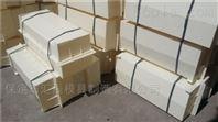 水泥路緣石塑料模具現貨直銷
