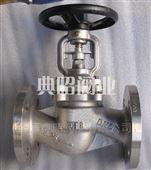 典昭SIGEVAL不銹鋼截止閥