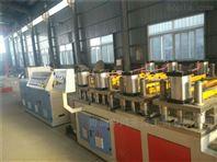 PP建筑模板生產線設備