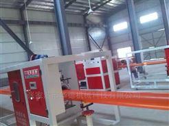 CPVC电力管生产线挤出生产设备