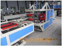 pvc管生产整套设备 pvc管加工设备