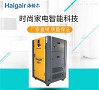 15KW变频空压机