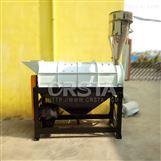 集合处理一次性输液瓶加工分离清洗流水线