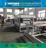 中国优质廉价880型合成树脂瓦生产设备
