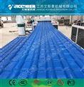 PVC塑料瓦機器 PVC合成樹脂瓦設備