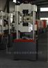 微機控制高強螺栓楔負載試驗機現貨廠家