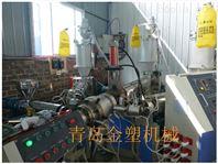 小型塑料水管生产机器 制塑料管机械设备