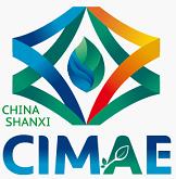 第六届中国(山西)国际设施农业及节水灌溉技术展览会