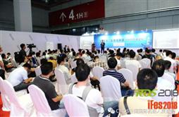 CIROS2019第8屆中國國際機器人展覽會