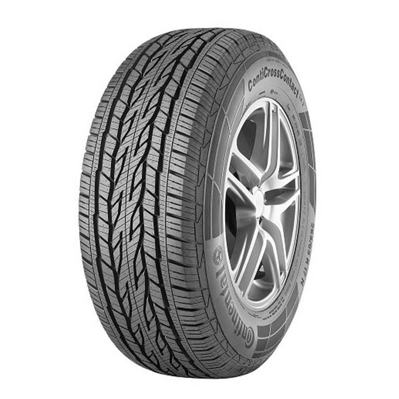 出口退税政策完善:轮胎产品利润将增高