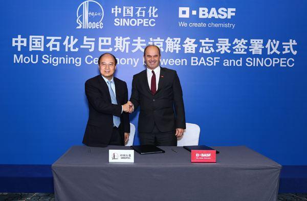 中国石化与巴斯夫签署谅解备忘录将扩大在华产业合作