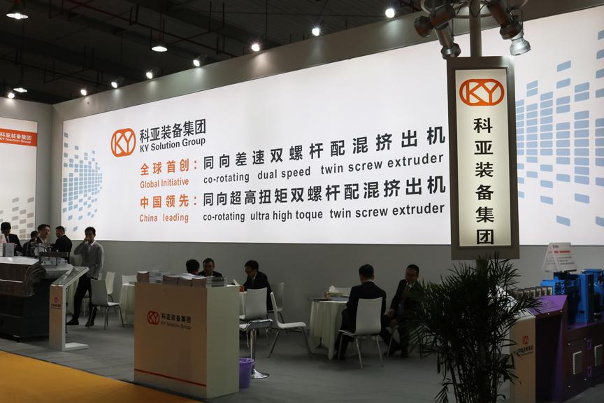 科亚集团SK70 PLUS 同向超高扭矩同向双螺杆挤出机亮相塑博会