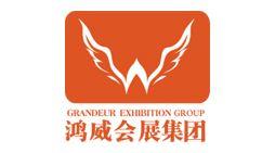 2019重慶國際包裝印刷產業博覽會