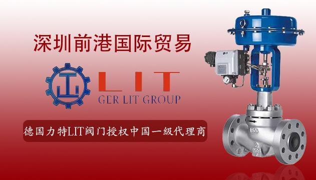 前港国际贸易:专业从事泵阀机械设备经销代理的国际企业