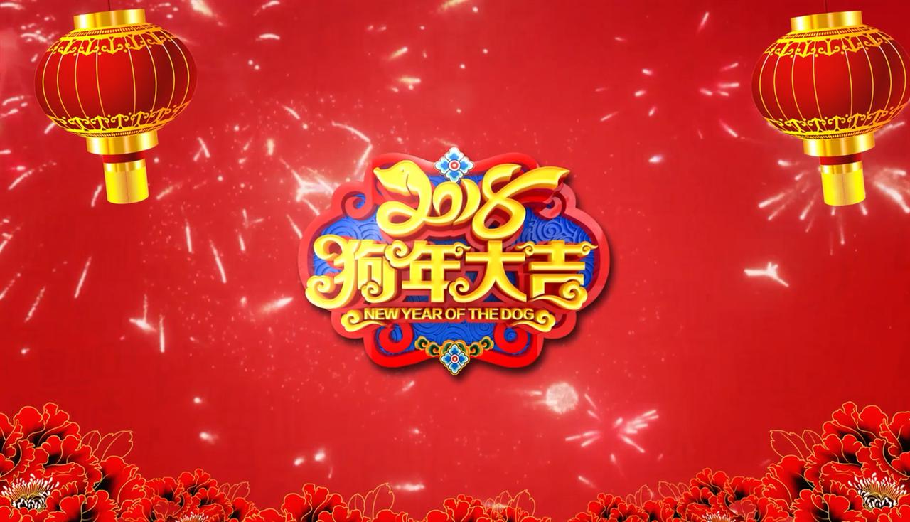 中國塑料機械網新年祝詞大放送!