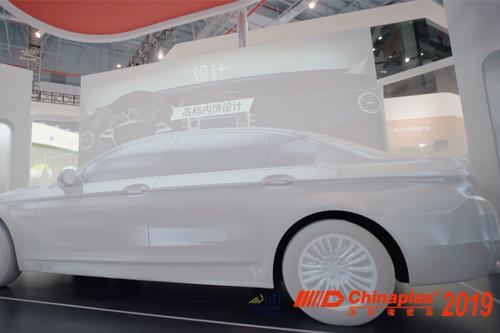 CHINAPLAS 2019國際橡塑展-汽車